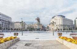 La Macedonia quadrata Fotografie Stock