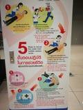 La machine externe automatisée d'AED de défibrillateur à la porte de porte dans l'aéroport international de la Thaïlande pour des Image libre de droits