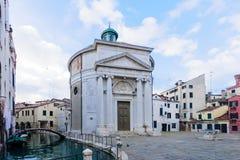 La Maddalena, Venice Royalty Free Stock Photos