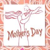 La madre y el bebé estilizados vector el símbolo, mamá abraza su plantilla del logotipo del niño libre illustration