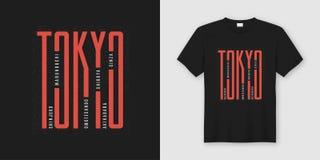 La maglietta e l'abito alla moda della città di Tokyo progettano, tipografia, stampa illustrazione vettoriale