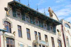La maison à Prague photos libres de droits
