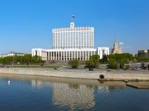 La Maison Blanche - centre du gouvernement russe - Moscou Russie Images stock