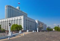La Maison Blanche - centre du gouvernement russe à Moscou Russie Images libres de droits