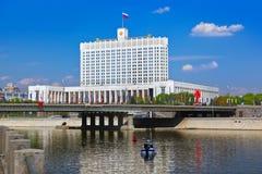 La Maison Blanche - centre du gouvernement russe à Moscou Russie Image stock
