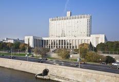 La Maison Blanche, Moscou Photographie stock libre de droits