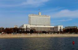 La maison de gouvernement de Fédération de Russie photo libre de droits