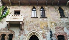 La maison de Juliet à Vérone image libre de droits