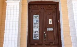 La maison de l'auteur Mikhail Bulgakov à Kiev Trappe d'entrée images libres de droits
