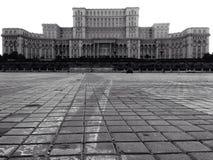 La maison des personnes à Bucarest a construit par Ceausescu Image libre de droits