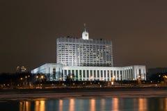 La maison du gouvernement de la Fédération de Russie Photo libre de droits