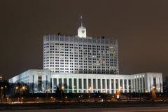 La maison du gouvernement de la Fédération de Russie Photos libres de droits