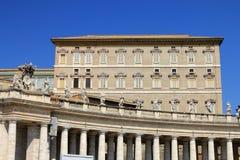 La maison du pape Image libre de droits