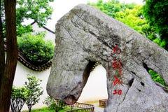La maison en pierre dans la culture et l'architecture chinoises de tradition photos libres de droits