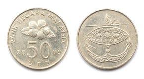 La Malesia una moneta da cinquanta centesimi Fotografia Stock Libera da Diritti
