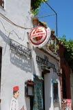 La Mancha Chica Bar, Granada. Royalty Free Stock Image