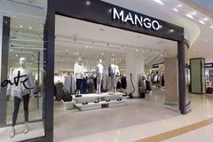 La mangue espagnole célèbre de boutiques de style Image stock