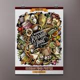 La mano de la historieta dibujada garabatea el diseño ruso del cartel de la comida Fotografía de archivo