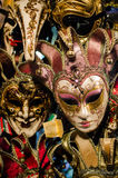 La maschera Fotografie Stock