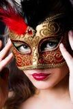 La mascherina Immagini Stock Libere da Diritti