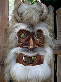 La mascherina Fotografie Stock Libere da Diritti