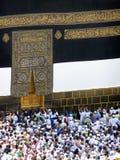 La Meca fotografía de archivo libre de regalías