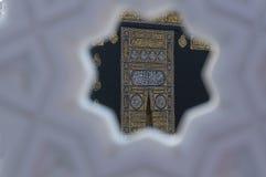 LA MECA, LA ARABIA SAUDITA - 22 DE DICIEMBRE DE 2014: Ciérrese encima de la vista de la K imagenes de archivo