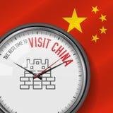 La mejor época para la visita China Reloj blanco del vector con lema Fondo chino del indicador Reloj analogico Icono de la Gran M ilustración del vector