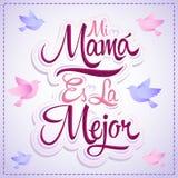 La Mejor de la mamá es del MI - mi mamá es el mejor texto español Imagenes de archivo