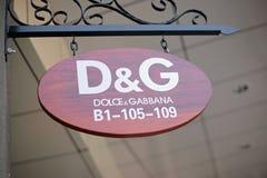 La memoria di D&G Fotografie Stock Libere da Diritti