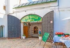 La mensa del monastero della st Sergius Trinity Lavra in Sergiyev Po Immagine Stock