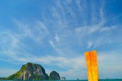 La mer en jour ensoleillé Photo stock