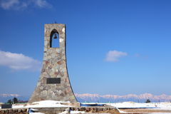 La meseta de Utsukushigahara del invierno Foto de archivo libre de regalías