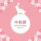 La metà di cartolina d'auguri di festival di autunno, invito con coniglio, moon i fiori tradizionali del ciliegio e del modello V Immagini Stock Libere da Diritti
