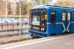 La metropolitana arriva alla stazione Yungorodok dell'estremità in samara, Russia Immagine Stock