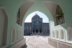 La mezquita Foto de archivo libre de regalías