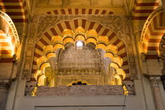 La Mezquita Cathedral in Cordoba, Spain. The cathedral was built. Inside of the former Great Mosque Royalty Free Stock Photos