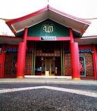 La mezquita de Chenghoo Fotografía de archivo libre de regalías