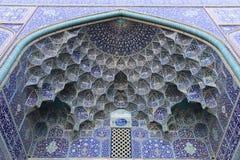 Mezquita del imán, Isfahán, Irán Fotografía de archivo libre de regalías