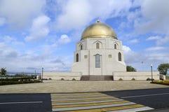 La mezquita - museo en el sitio arqueológico de Bolgar Foto de archivo libre de regalías