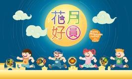 La mi conception chinoise d'Autumn Festival avec le ` moderne s de costume badine jouer des lanternes Photo stock