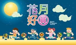 La mi conception chinoise d'Autumn Festival avec le ` moderne s de costume badine jouer des lanternes Image libre de droits