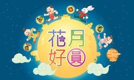 La mi conception chinoise d'Autumn Festival avec le ` traditionnel s de costume badine jouer des lanternes Images libres de droits