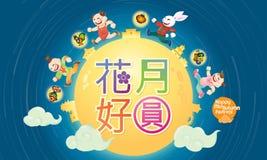 La mi conception chinoise d'Autumn Festival avec le ` traditionnel s de costume badine jouer des lanternes Image libre de droits