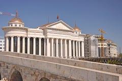 La mirada moderna de la ciudad de Skopje, Macedonia fotografía de archivo libre de regalías