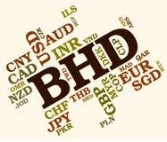 La moneda del BHD indica de divisas y el dinar libre illustration