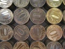 La moneta russa dieci rubli di struttura orizzontale fotografie stock