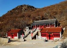 La montaña construyó los templos, SanHuangMiao foto de archivo libre de regalías