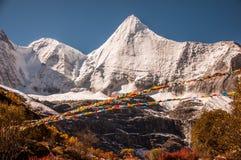 La montaña sagrada de la nieve de Jambeyang Foto de archivo libre de regalías