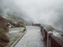La montagne de brume Image libre de droits